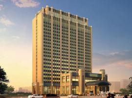 Zhoushan Nanyang International Hotel, Zhoushan (Shanqian yakınında)