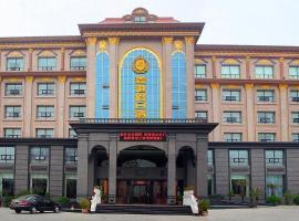 Xingang Holiday Hotel, Shanshiwang (Weishi yakınında)