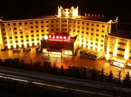 Maoxian International Hotel, Mao