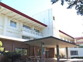Hotel Axia Kushikino