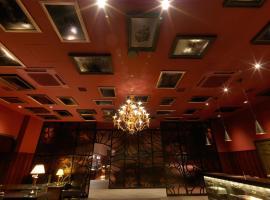 Hakodate Onuma Tsuruga Resort EPUY