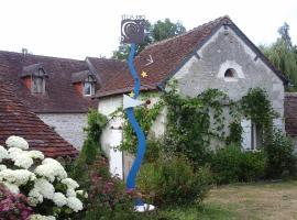 Hôte Sainte Marie, Ушам