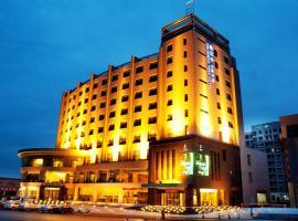Aolisheng Fern Boutique Hotel, Lingwu (Tianshuihe yakınında)
