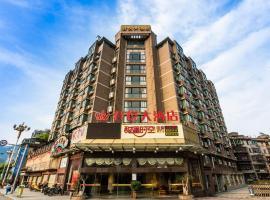 Junyue Hotel, Sanming (Chenda yakınında)