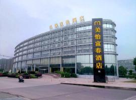 Meiyi Fuchun Hotel, Ningbo (Xiaogangzhen yakınında)
