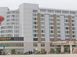 Fengshan Hengsheng Hotel, Fengshan (Bama yakınında)