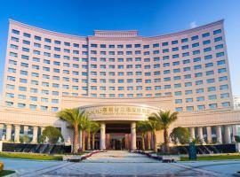 Galactic Garden International Hotel, Nanchang County (Xiaolancun yakınında)
