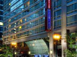 SpringHill Suites Chicago Downtown/River North, Chicago