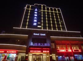 Gerui Hotel, Jinhua (Wupingdian yakınında)