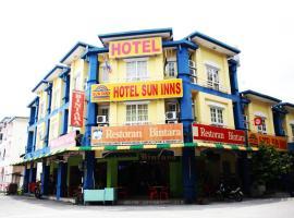 雙威城怡保坦布陽光賓館