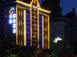 Xuchang Yunshang Boutique Hotel, Xuchang (Malan yakınında)