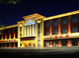 Kevin International Business Hotel, Fuxin