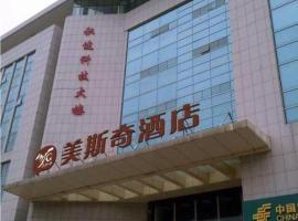 Meiqisi Hotel, Xialu
