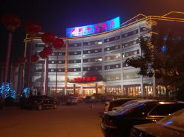 Hongya XinShun Hotel, Hongya