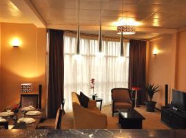 Beacon Hotel, Аддис-Абеба (рядом с городом K'at'ila)