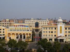 Huadu International Hotel, Xiangtan (Xiashesi yakınında)