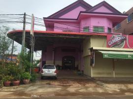 Mony Ratanak Guesthouse, Stœ̆ng Trêng