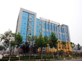Jinjiang Inn Select Yantai Development Zone Wuzhishan Road, Yantai (Fushan yakınında)