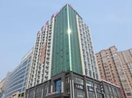 Jinjiang Inn Anyang Linzhou Hongqiqu Avenue Municipal Government, Linzhou