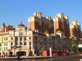 Jinjiang Inn Select Xining West Wusi Road New Hualian Square