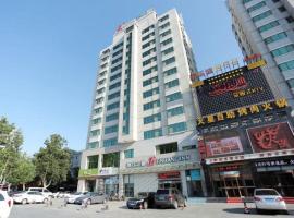 Jinjiang Inn Weihai Rongcheng Chengshan Avenue High-speed Railway Station, Rongcheng (Yatou yakınında)
