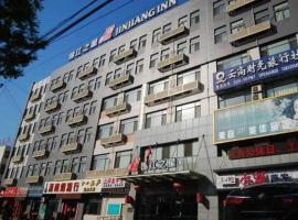 Jinjiang Inn Qinhuangdao Shanhaiguan, Dongzhuang