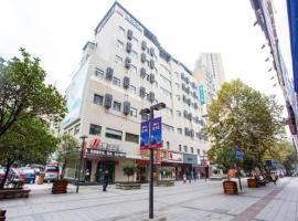 Jinjiang Inn Yichang Pedestrain Street
