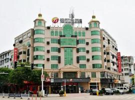 Jinjiang Inn Select Yancheng Dongtai Gulou Road Pedestrian Street, Dongtai (Huajiazao yakınında)
