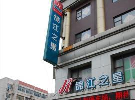 Jinjiang Inn Jinan Shandong University