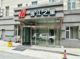 Jinjiang Inn Changchun Renmin Avenue Guilin Road