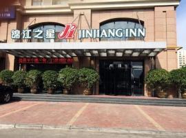 Jinjiang Inn Tianjin Wuqing Jingjin Road, Wuqing (Yangdi yakınında)