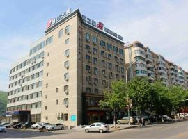 Jinjiang Inn Benxi Bus Station, Benxi (Beitai yakınında)