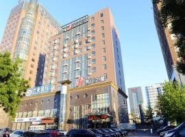 Jinjiang Inn Langfang Wanda Plaza, Langfang