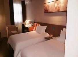 Jinjiang Inn Select Shanghai Nanxiang Minzhu Street