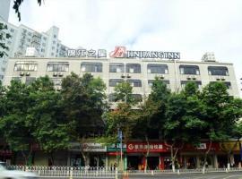 Jinjiang Inn Kunming Xichang Road Jinma Biji Historic Site