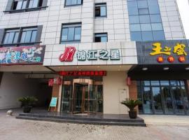 Jinjiang Inn Suzhou Weitang High-speed Railway North Station, Suzhou (Weitang yakınında)