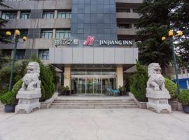 Jinjiang Inn Tianshui Chunfeng Road, Tianshui (Beidao yakınında)