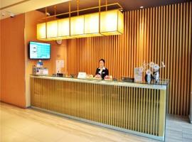 Jinjiang Inn Select Changchun Jingyuetan Park, Changchun (Jingyue yakınında)