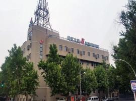 Jinjiang Inn Jinan zhangqiu Huiquan Road, Zhangqiu