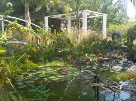 Kmo Yam In The Love Garden, Kinneret (рядом с городом Afiqim)