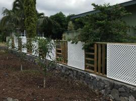 Couple Suite, Kailua-Kona (in de buurt van Kalaoa)