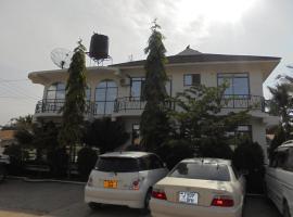 Peace Hotel, Mwanza (рядом с регионом Lake Victoria)