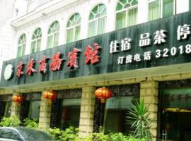Deyang Luojiang Jingdong Business Inn, Luojiang (Hefengchang yakınında)