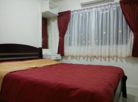 Kensington condo, Bangna (in de buurt van Ban Khlong Samrong)