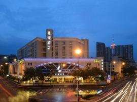 Leeden Hotel Chengdu (Chunxi Branch)