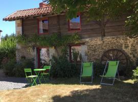 4 Le Mas, Videix (рядом с городом Massignac)