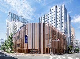 HOTEL MYSTAYS Shin Osaka Conference Center