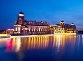 Taoyuan Resort, Jiangyin (Zhutang yakınında)