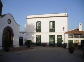 La Plaza A, Arico el Nuevo (рядом с городом Lomo de Arico)