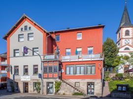 Hotel Landgasthof Kramer, Eichenzell (Neuhof yakınında)